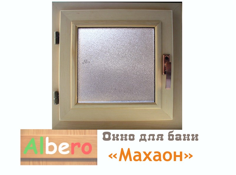 Окно для бань